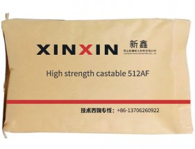 高强耐磨浇注料 High strength castable 512AF